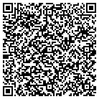 """QR-код с контактной информацией организации Другая ТОО """"Ракурс NS"""""""
