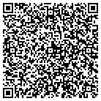 """QR-код с контактной информацией организации ТОО """"OZON DK"""""""