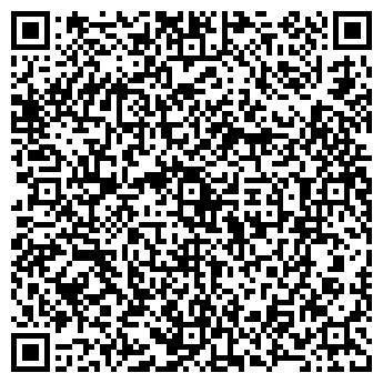 QR-код с контактной информацией организации ТОО «Меркурий Пласт Нс»