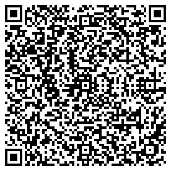 """QR-код с контактной информацией организации ИП """"NauryzCompany"""""""