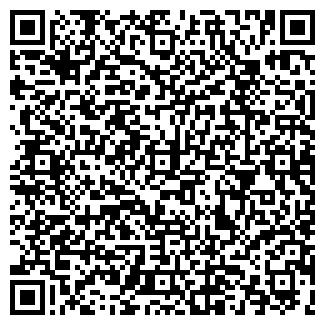QR-код с контактной информацией организации talgar pb