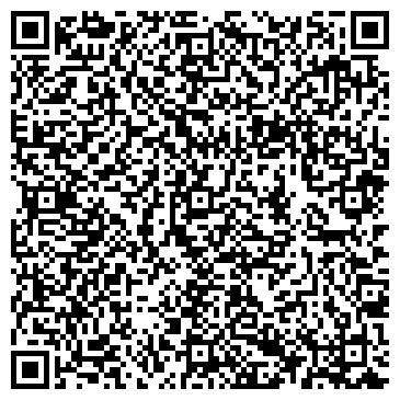 """QR-код с контактной информацией организации Публичное акционерное общество Компания """"Жидкое дерево"""""""