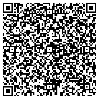 QR-код с контактной информацией организации Brightstone