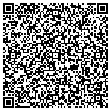 QR-код с контактной информацией организации ТОО «УК КрэдоВосток»