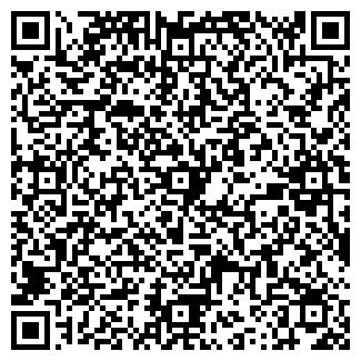 QR-код с контактной информацией организации niti stone