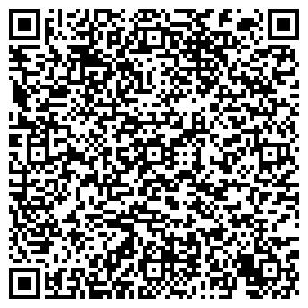 QR-код с контактной информацией организации ДИСК-АРТ