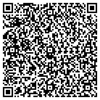 QR-код с контактной информацией организации ТОО «ЕРКОР»