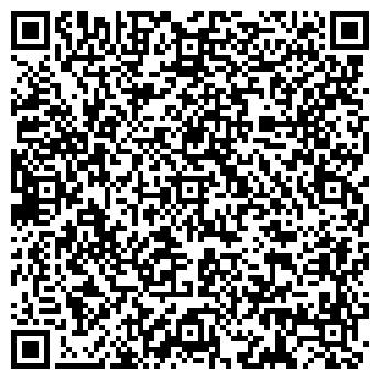 """QR-код с контактной информацией организации ООО """"Franco"""""""