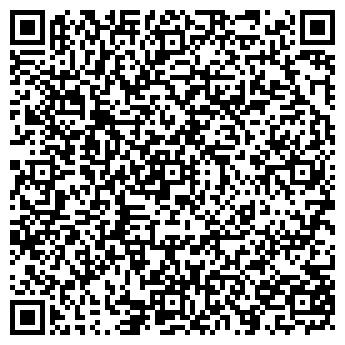 QR-код с контактной информацией организации И.П. Кобяк