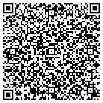 QR-код с контактной информацией организации ИП Терновцева О. А