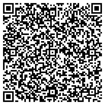 QR-код с контактной информацией организации Общество с ограниченной ответственностью ООО «Арилант»