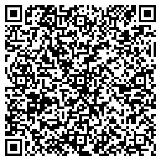 QR-код с контактной информацией организации Частное предприятие ВАШ ПОЛ