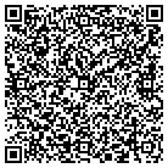 QR-код с контактной информацией организации Белстроймашспец