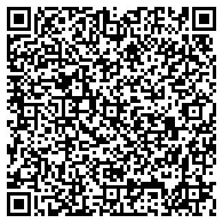 QR-код с контактной информацией организации Общество с ограниченной ответственностью Эверест МКП, ООО