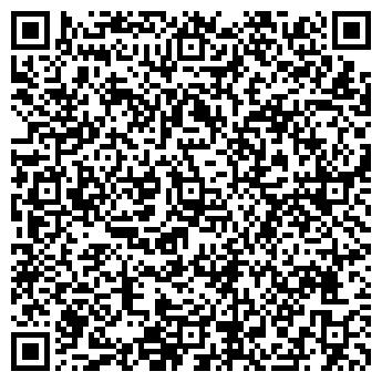 QR-код с контактной информацией организации ИП Приходько Л.Л.