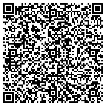 QR-код с контактной информацией организации Максимум-ХХІ
