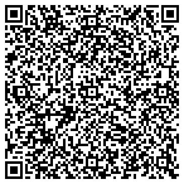 QR-код с контактной информацией организации СлавлесИнвест, ЧП