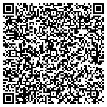QR-код с контактной информацией организации Белвудинтекс ЧПТУП