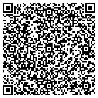 QR-код с контактной информацией организации Якимович С. М., ИП