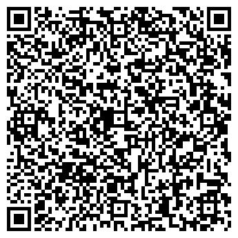 QR-код с контактной информацией организации Квадрат, ПК