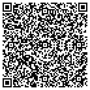 QR-код с контактной информацией организации Динарий М, ОДО