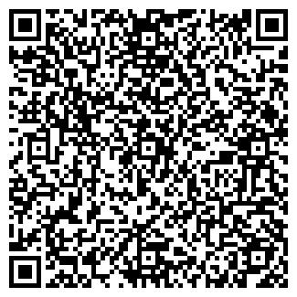 QR-код с контактной информацией организации TRANS TEAM