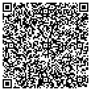 QR-код с контактной информацией организации Кардо, ООО