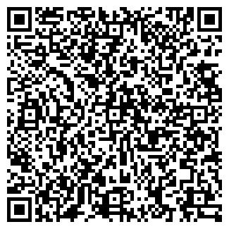QR-код с контактной информацией организации Савко О., ИП