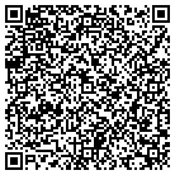 QR-код с контактной информацией организации ЛИРА ТОО