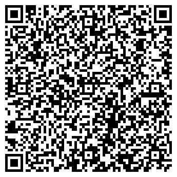QR-код с контактной информацией организации УПМ № 1
