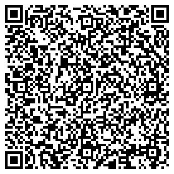 QR-код с контактной информацией организации Ладутько Д. П., ИП