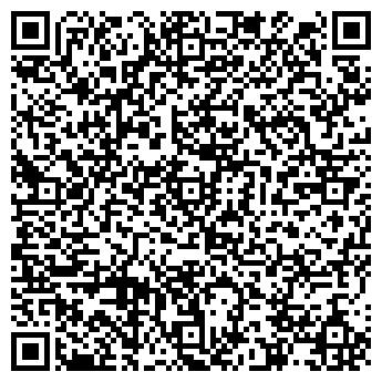 QR-код с контактной информацией организации ДорХоум, ООО