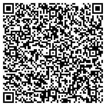QR-код с контактной информацией организации БелЭстТрэйд, СООО