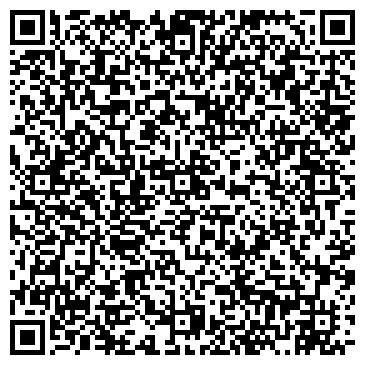 QR-код с контактной информацией организации Кровельная мануфактура, ООО