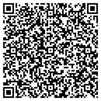QR-код с контактной информацией организации Эверест, УП