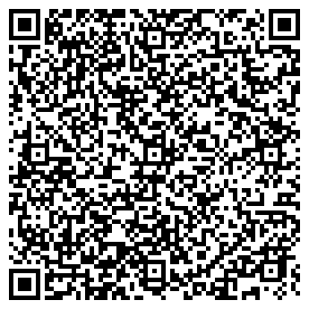QR-код с контактной информацией организации Люксруфинг, СООО