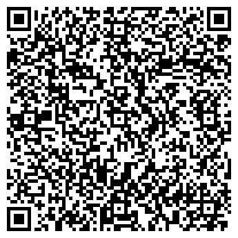 QR-код с контактной информацией организации Бессер-Бел, ООО