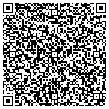 QR-код с контактной информацией организации Элегант Строй Торг, ЧП