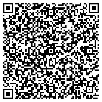 QR-код с контактной информацией организации Ниан, ООО