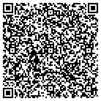 QR-код с контактной информацией организации Профи Дом, ООО