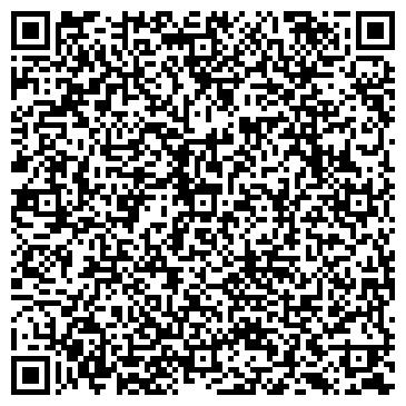 QR-код с контактной информацией организации Такси-Бетон (Taxi-Beton), ООО