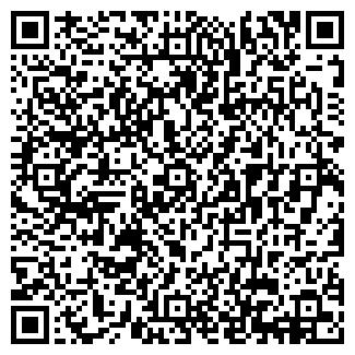 QR-код с контактной информацией организации ПП Стар