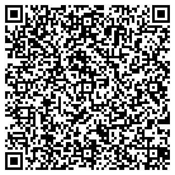 QR-код с контактной информацией организации ФО-П Чумаченко
