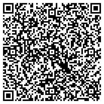QR-код с контактной информацией организации УПП № 7