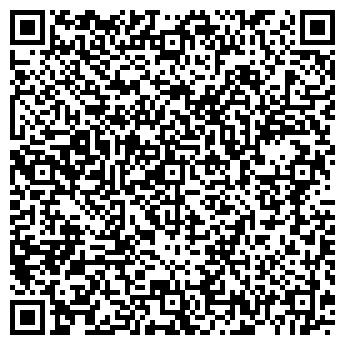 QR-код с контактной информацией организации ООО «Гидзол»