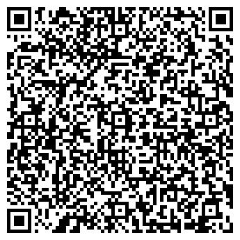 """QR-код с контактной информацией организации ЧП """"Алко"""""""