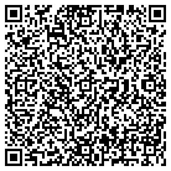 """QR-код с контактной информацией организации Общество с ограниченной ответственностью ООО """"Теплолюкс-Юг"""""""