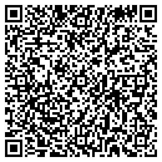 QR-код с контактной информацией организации Дом дерева