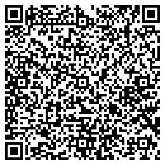 """QR-код с контактной информацией организации ООО """"БетонБуд"""""""