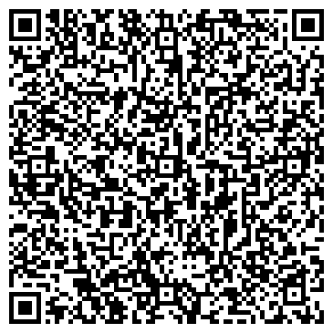QR-код с контактной информацией организации Общество с ограниченной ответственностью ООО «Укрстальмаркет»